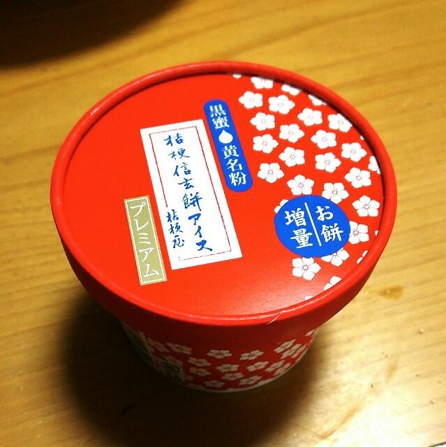 f:id:takusannokimochi:20161220223355j:image