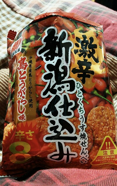 f:id:takusannokimochi:20161230165054j:image