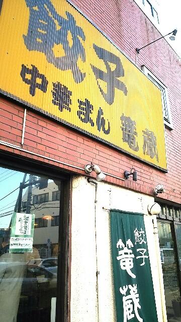 f:id:takusannokimochi:20170201203422j:image