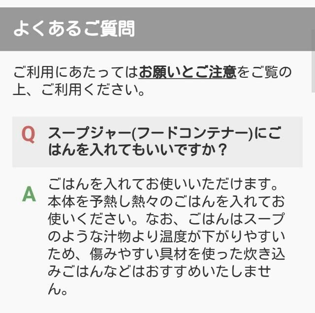 f:id:takusannokimochi:20170202225806j:image