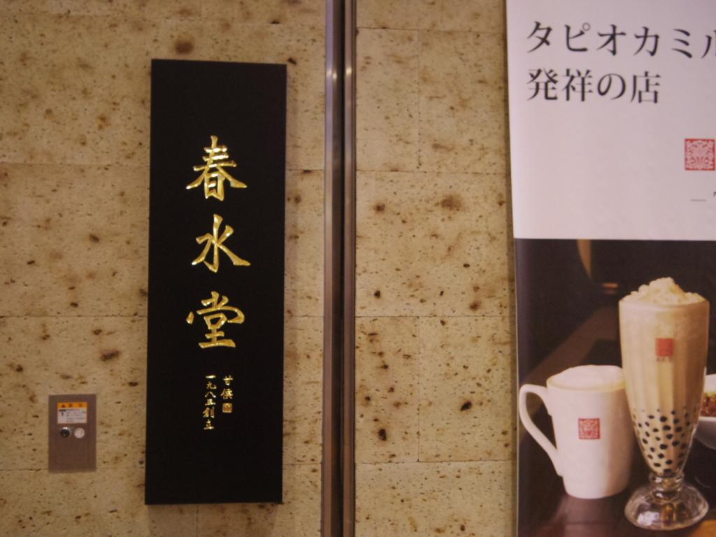 f:id:takusannokimochi:20170305220817j:plain