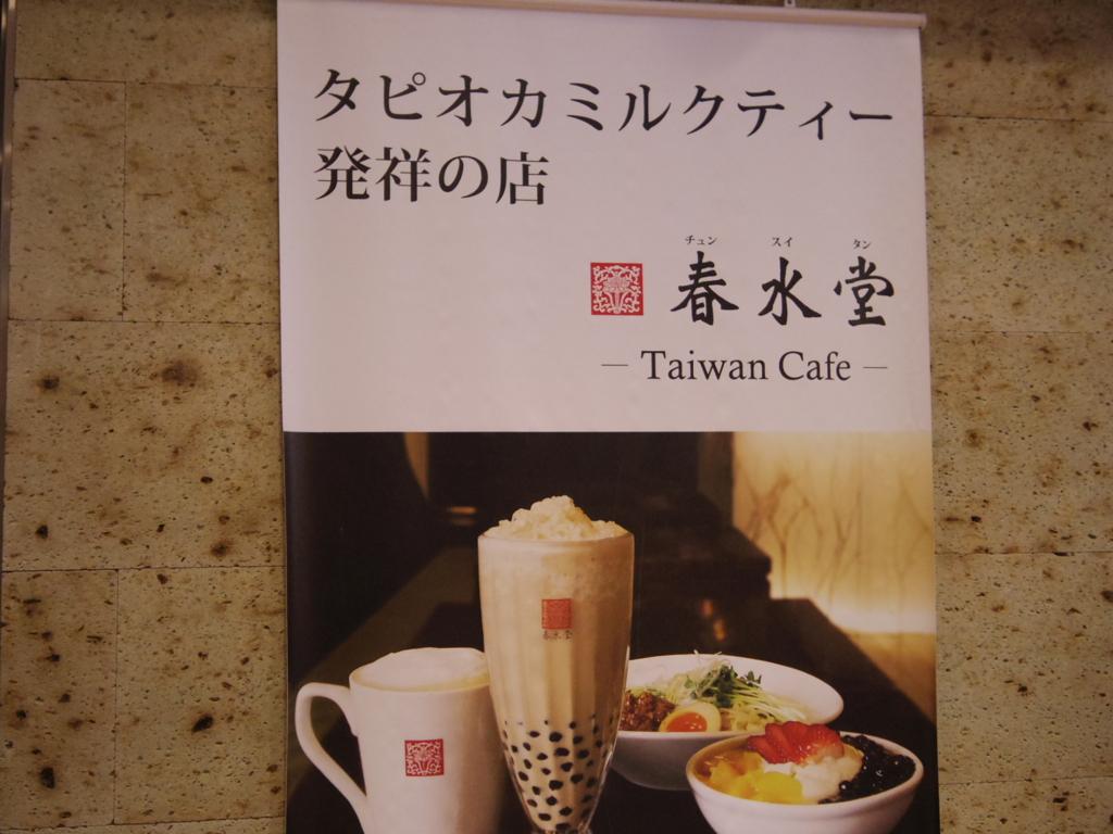 f:id:takusannokimochi:20170305221128j:plain