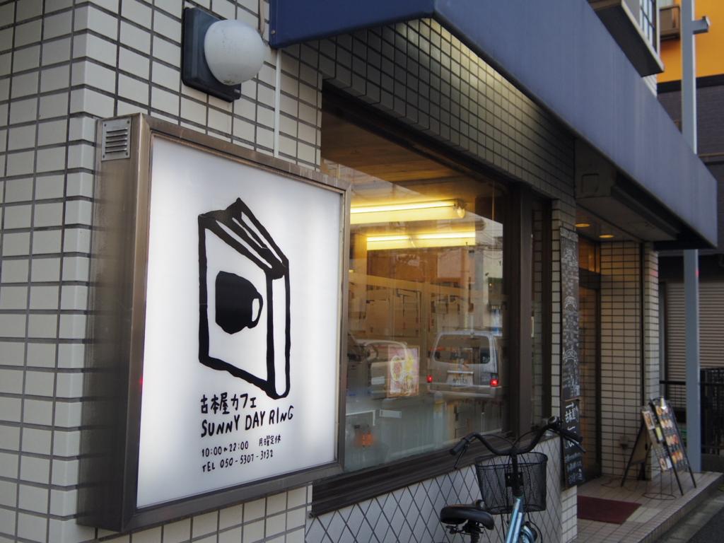 f:id:takusannokimochi:20170403210746j:plain