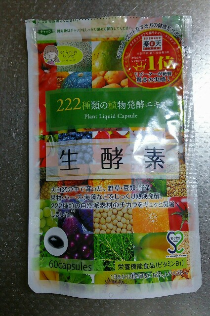 f:id:takusannokimochi:20170405074542j:image