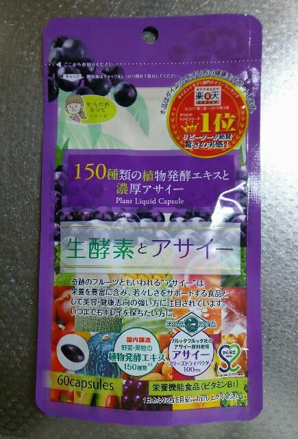 f:id:takusannokimochi:20170405074553j:image