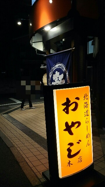f:id:takusannokimochi:20170408224054j:image