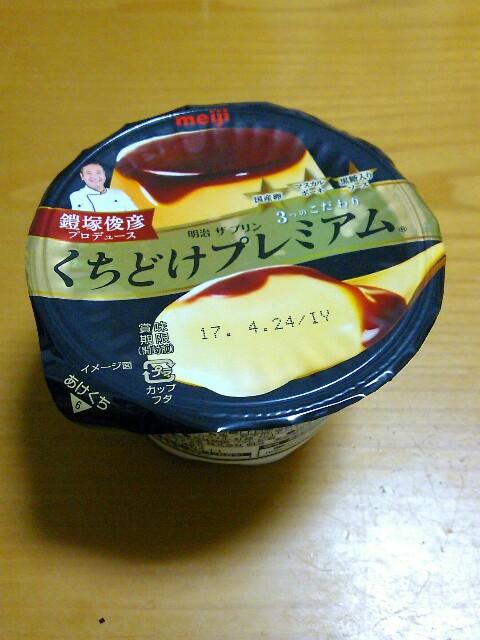 f:id:takusannokimochi:20170421232103j:image
