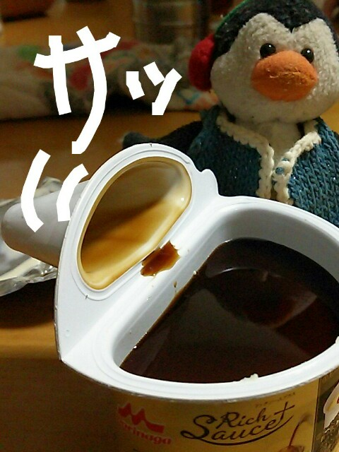 f:id:takusannokimochi:20170523212913j:image