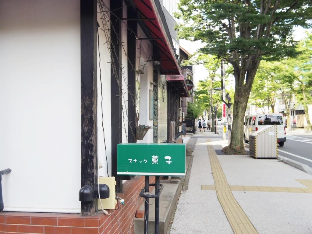 f:id:takusannokimochi:20170621212105j:plain