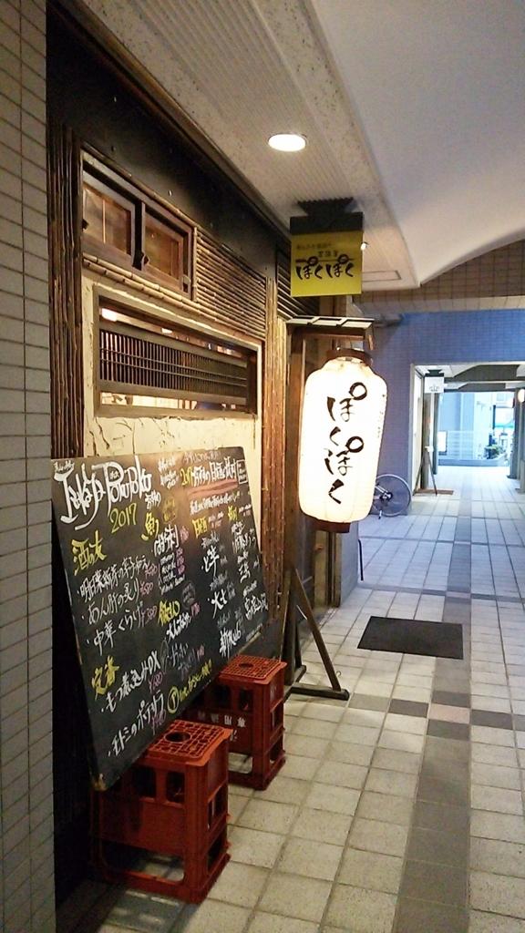 f:id:takusannokimochi:20170629212549j:plain