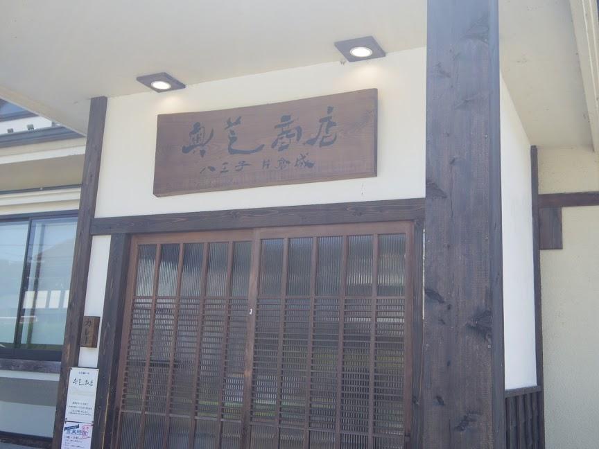 f:id:takusannokimochi:20170919201059j:plain