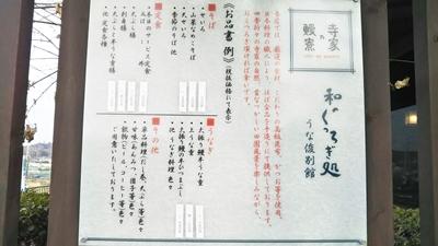f:id:takusannokimochi:20200229154923j:plain