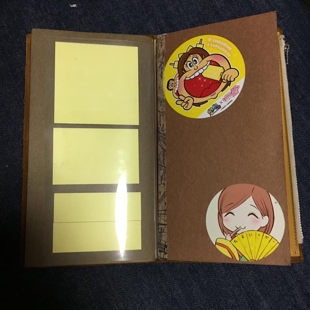 f:id:takushima1115:20161127153947j:plain