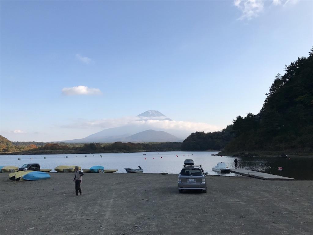 f:id:takutaku223:20161111141858j:image