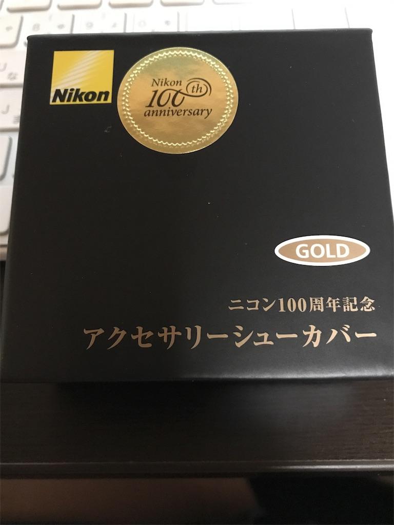 f:id:takutaku223:20170909013642j:image
