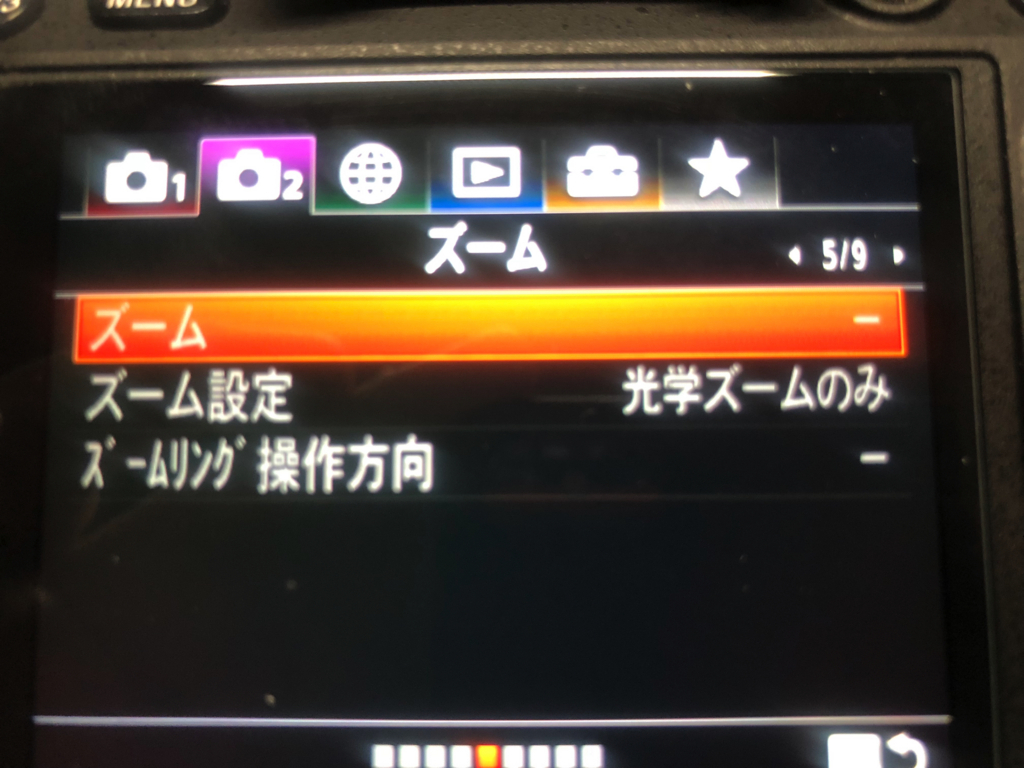 f:id:takutaku223:20180512234147j:plain