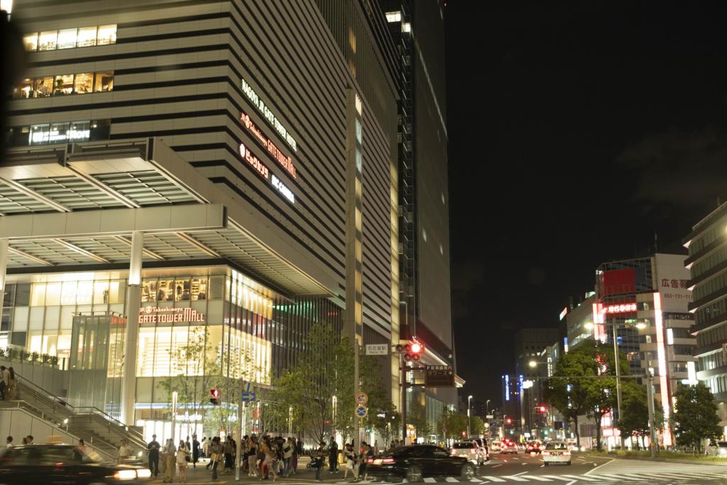 f:id:takutaku223:20180814215028j:plain