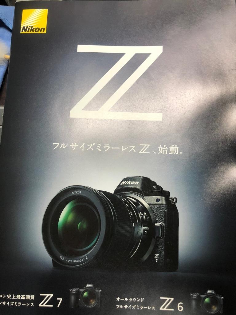 f:id:takutaku223:20180919212657j:plain
