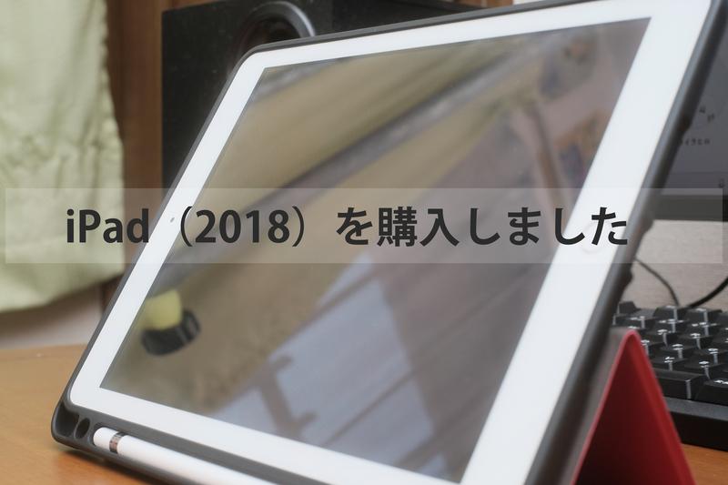 f:id:takutarou08:20181118155932j:plain