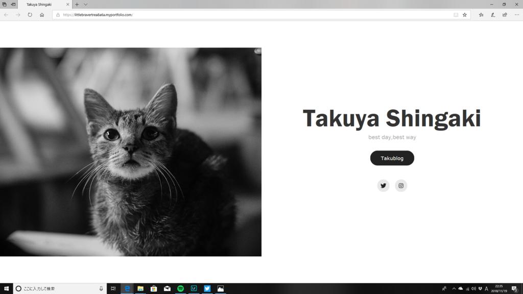 f:id:takutarou08:20181119223635p:plain