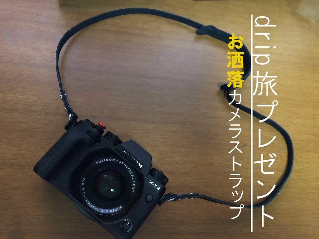 f:id:takutarou08:20181223013949j:plain