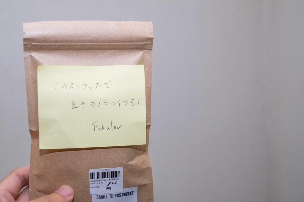 f:id:takutarou08:20181223024741j:plain