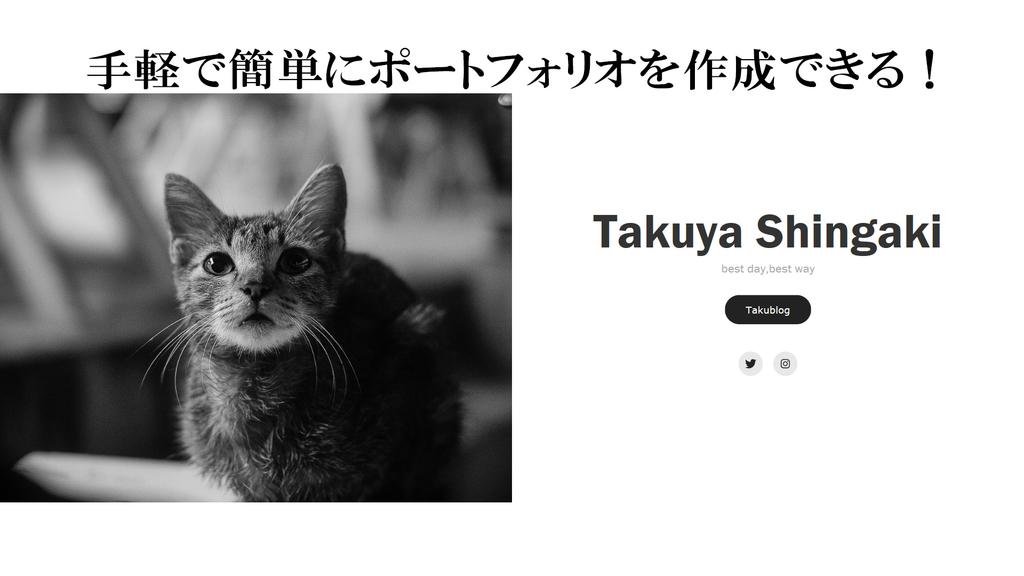 f:id:takutarou08:20181225070309j:plain