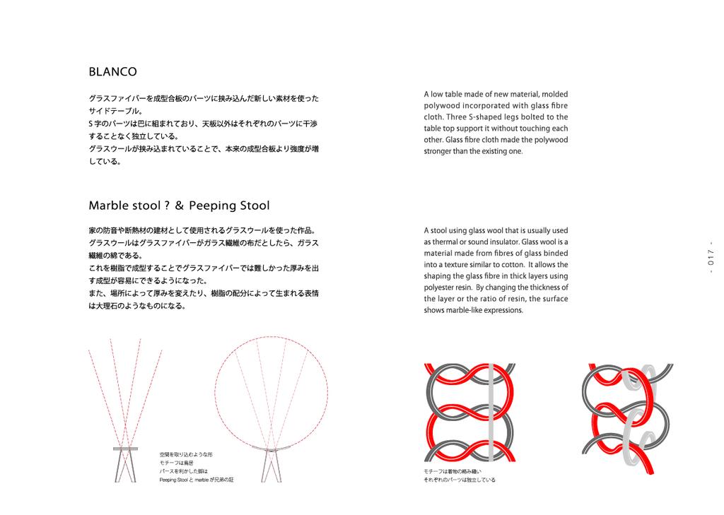 f:id:takuto-interior:20180925090934j:plain