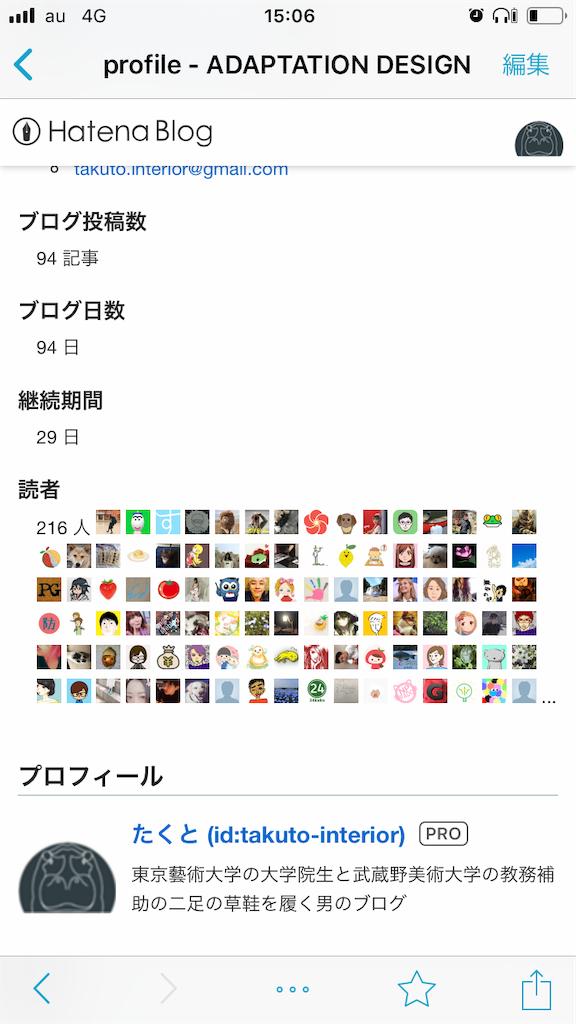 f:id:takuto-interior:20190501150803p:image
