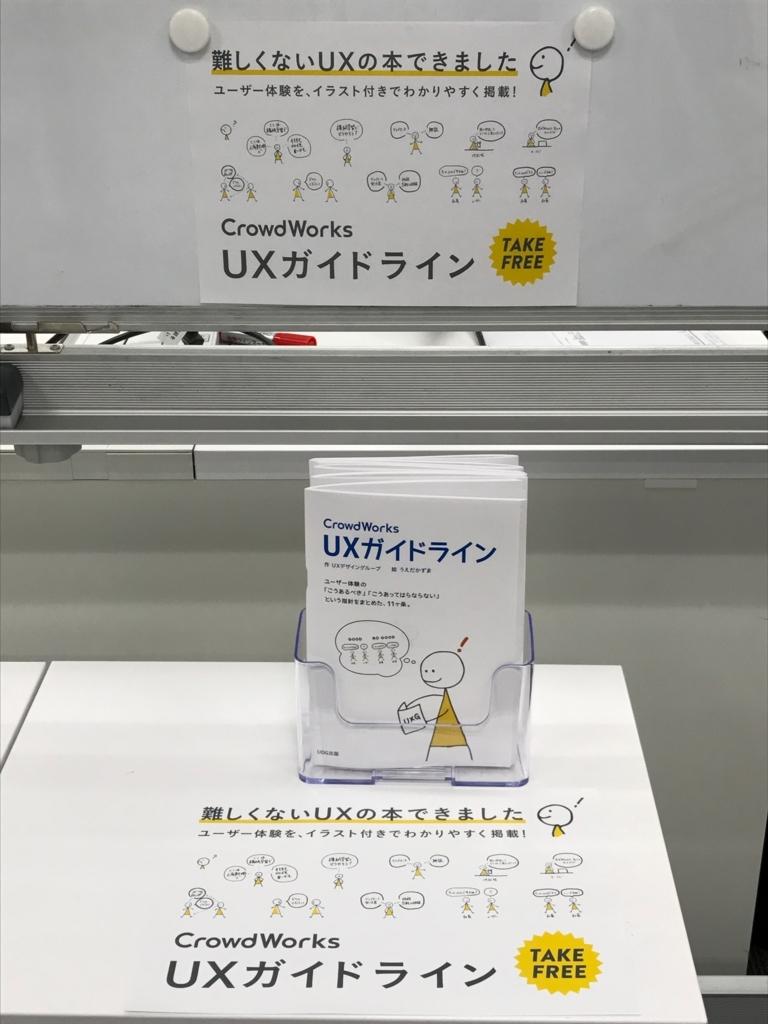 f:id:takuto-yao:20170627102709j:plain