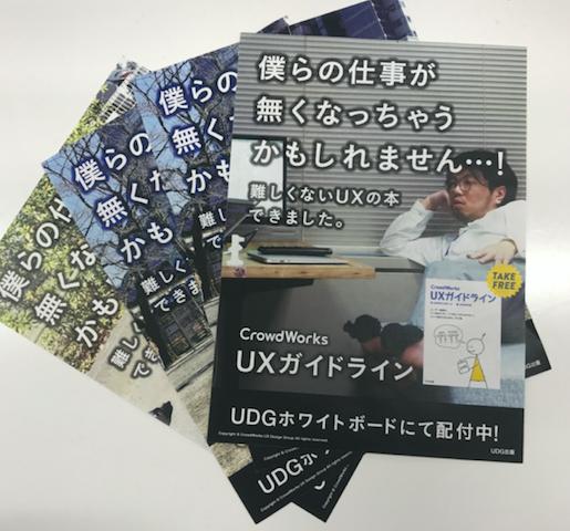 f:id:takuto-yao:20170628100938p:plain