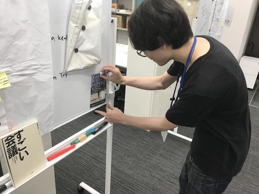f:id:takuto-yao:20170628101009j:plain