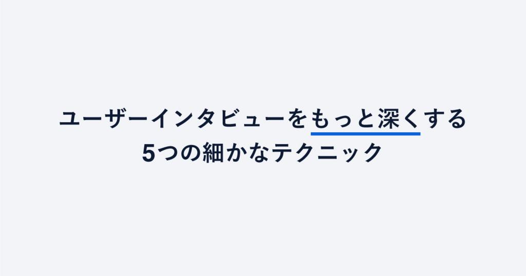 f:id:takuto-yao:20180420110829j:plain