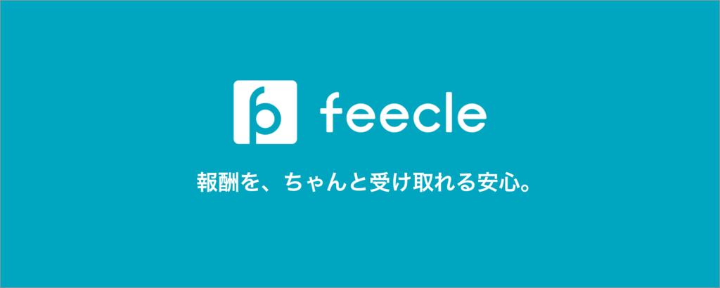 f:id:takuto-yao:20180816110955p:plain