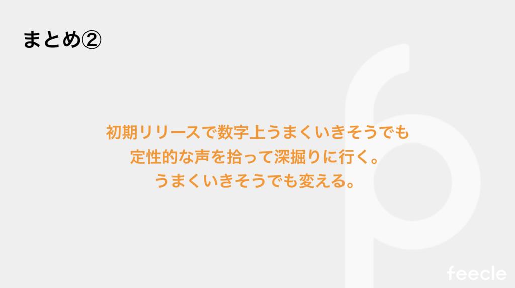 f:id:takuto-yao:20181024143859p:plain