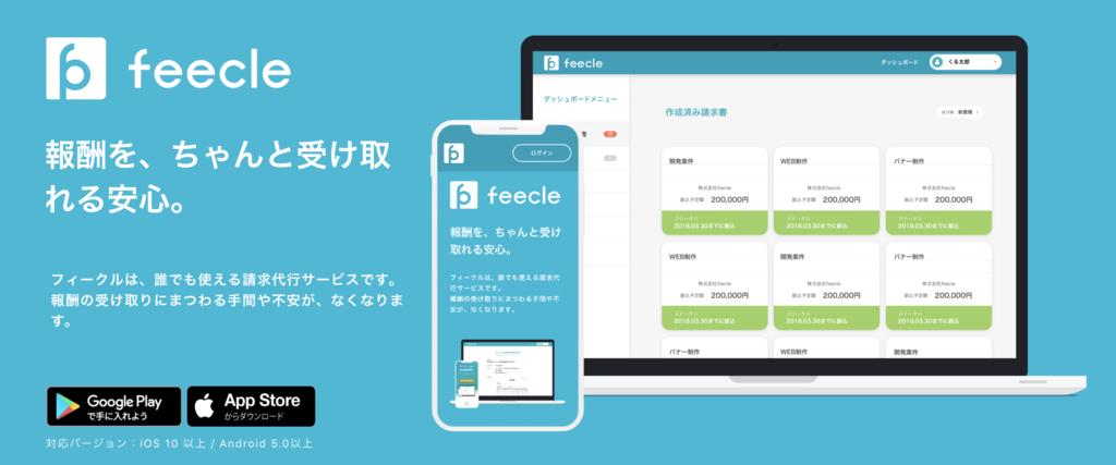 f:id:takuto-yao:20181220150358p:plain