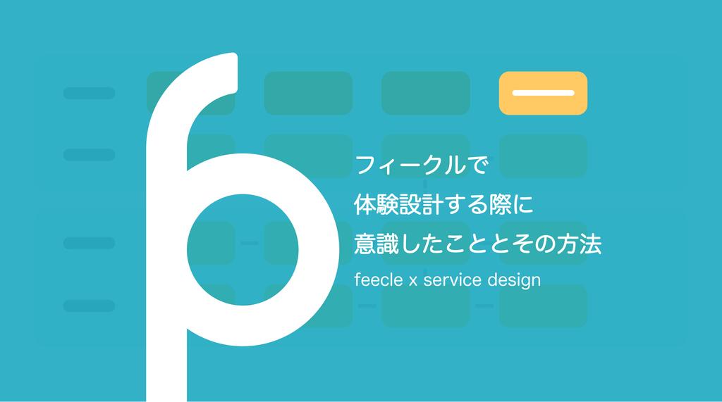 f:id:takuto-yao:20181221172029p:plain