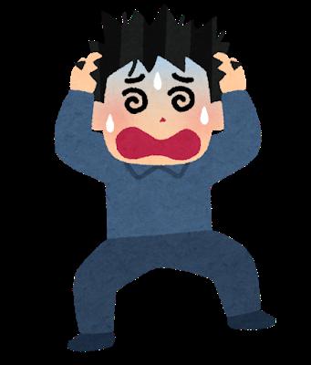 f:id:takuto-yao:20190321223852p:plain