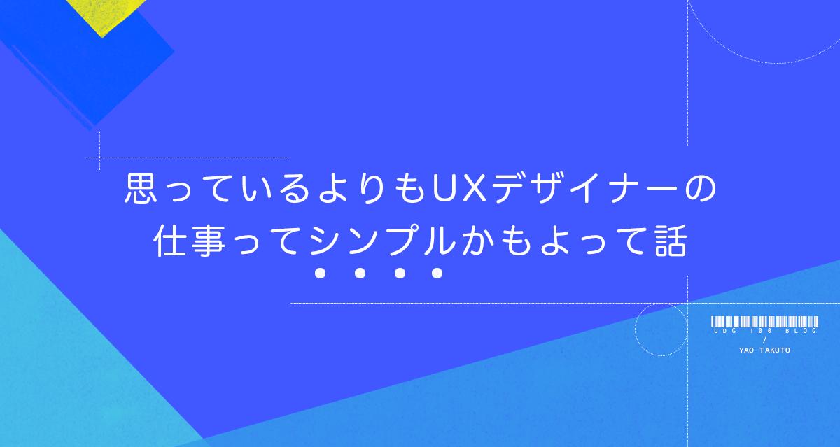 f:id:takuto-yao:20190322130209p:plain