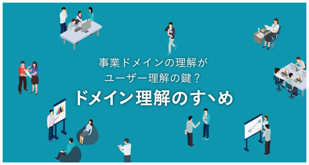 f:id:takuto-yao:20190620114735j:plain