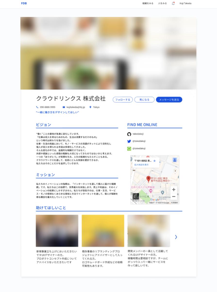 f:id:takuto-yao:20200108185604p:plain