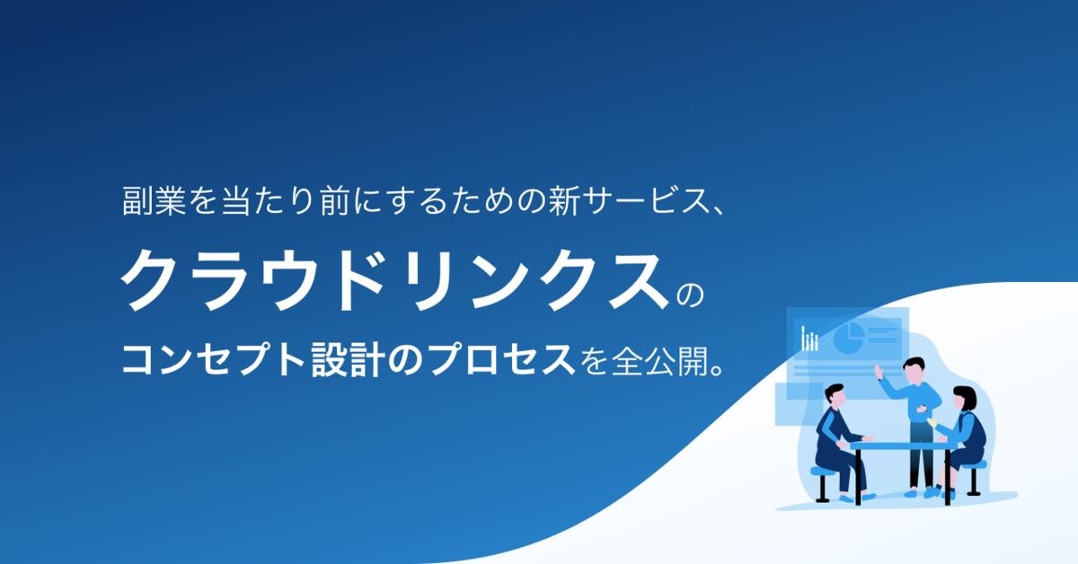 f:id:takuto-yao:20200109210537p:plain