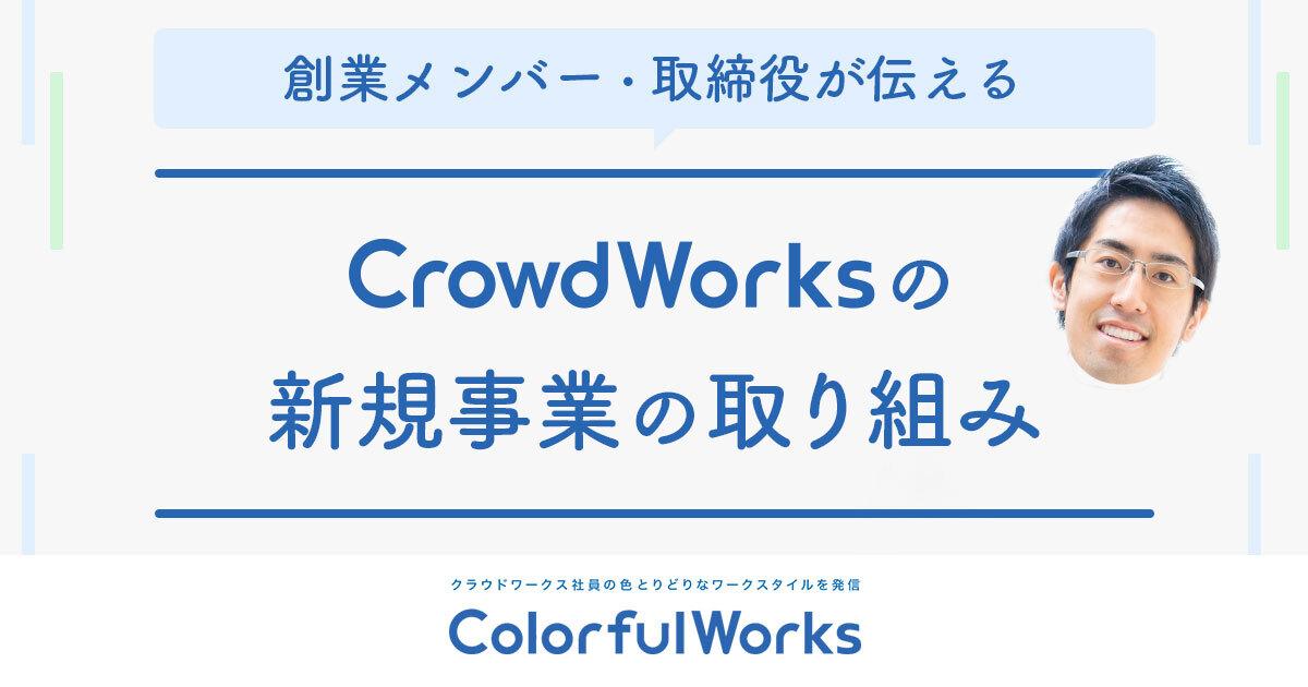 f:id:takuto-yao:20210603134855j:plain