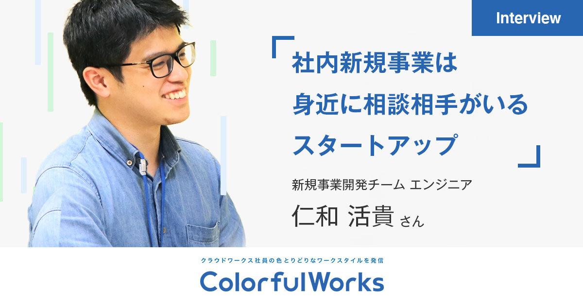 f:id:takuto-yao:20210603172113j:plain
