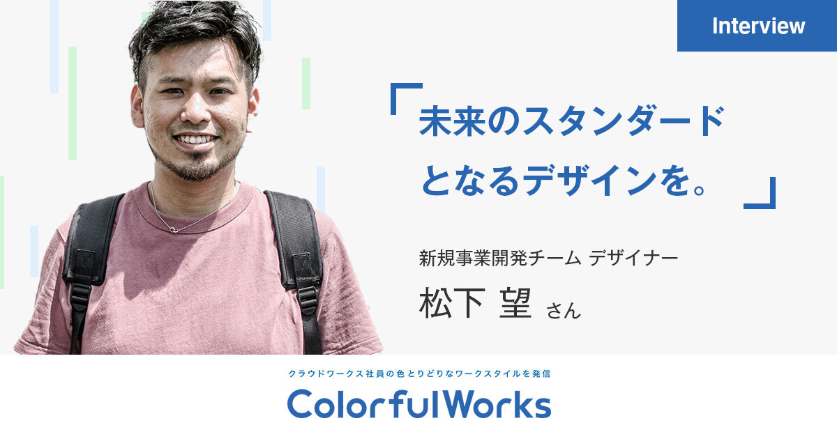 f:id:takuto-yao:20210618130315j:plain