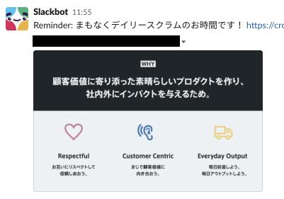 f:id:takuto-yao:20210623172949p:plain