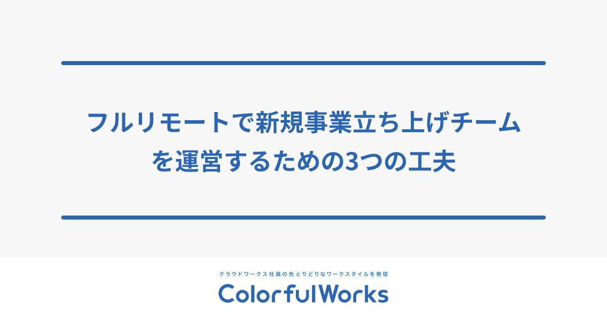 f:id:takuto-yao:20210702115042p:plain