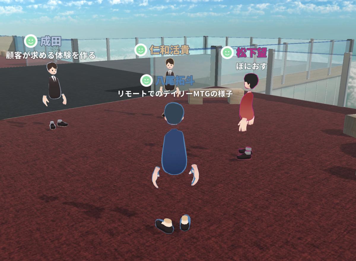f:id:takuto-yao:20210702120945p:plain