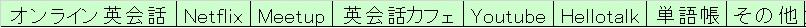 f:id:takuto95n:20200518192837j:plain
