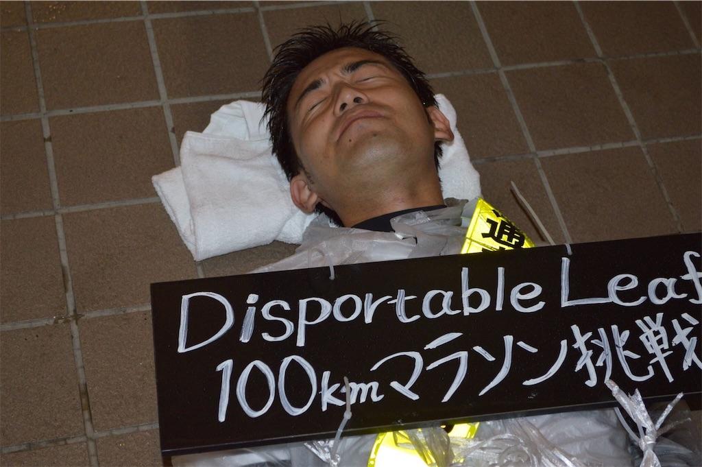 f:id:takutosuganuma:20161124191854j:image